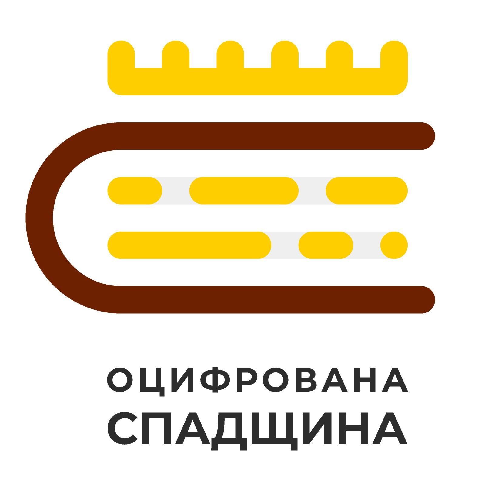 Опис рамки цифрової компетентності для громадян України