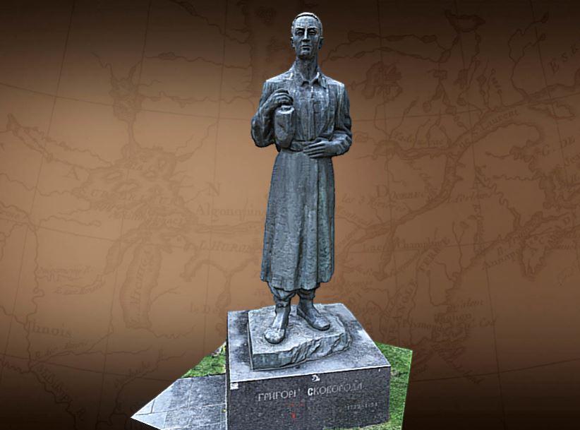 Пам'ятник Григорію Сковороді (м.Київ)